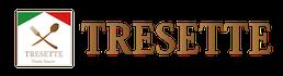 十日市場駅前のパスタが人気のイタリア料理店『トレセッテ』